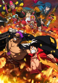 Anime: One Piece Z