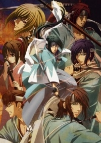 Anime: Hakuoki: Demon of the Fleeting Blossom