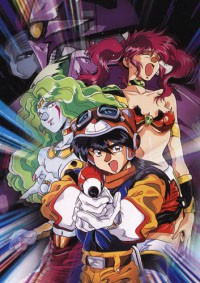 Cosmic Fantasy: Ginga Mehyou no Wana