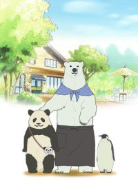 Anime: Polar Bear Cafe