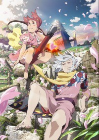 Anime: Fusé: Memoirs of a Huntress