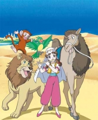 Anime: The Princess of the Desert Kingdom