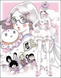 Anime: Princess Jellyfish Heroes