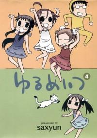 Anime: Yurumates (2012)