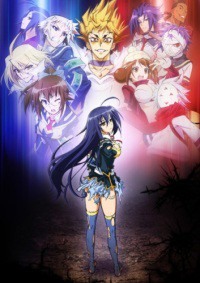 Anime: Medaka Box: Abnormal