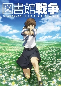 Anime: Library War: Situation Love Handicap