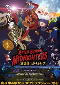 Anime: After School Midnighters