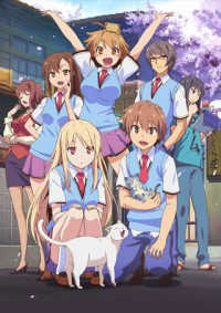 Anime: Pet Girl of Sakurasou