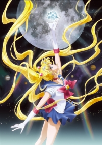 Anime: Pretty Guardian Sailor Moon Crystal