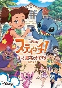 Anime: Yuna & Stitch: Ein wahrer Held