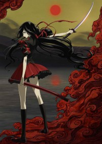 Anime: Blood-C: Tokubetsu Henshuu Version