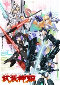 Anime: Busou Shinki