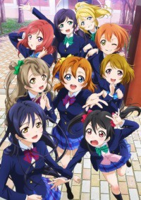 Anime: Love Live! School Idol Project