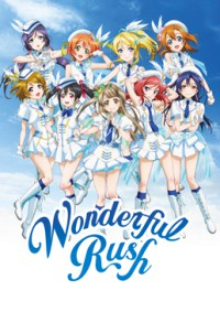 Anime: Wonderful Rush