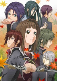 Anime: Hiiro no Kakera 2