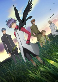 Anime: Hakkenden: Eight Dogs of the East