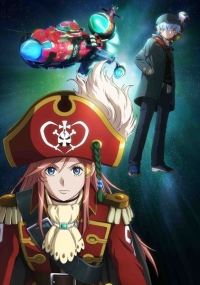 Anime: Bodacious Space Pirates: Abyss of Hyperspace