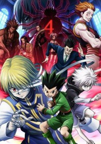 Anime: Hunter x Hunter: The Movie - Phantom Rouge