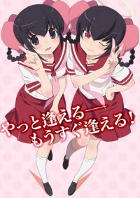 Anime: The World God Only Knows: Tenri Arc