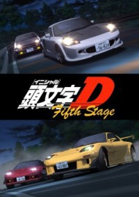 Anime: Initial D Fifth Stage