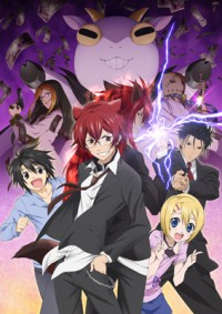 Anime: Cuticle Detective Inaba