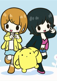 Anime: Wooser's Hand-to-Mouth Life