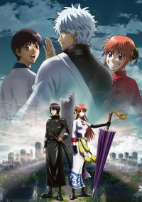 Anime: Gintama: The Movie 2