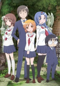 Anime: The Troubled Life of Miss Kotoura
