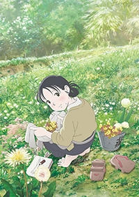 Anime: In this Corner of the World