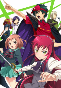 Anime: The Devil is a Part-Timer!