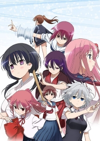 Anime: Saki: The Nationals