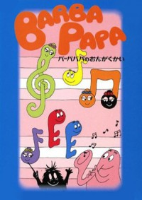 Anime: Die Barbapapas (Staffel 2)