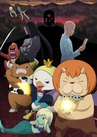 Anime: You're Being Summoned, Azazel Z