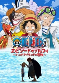 Anime: One Piece: Episode of Ruffy – Abenteuer auf Hand Island