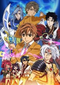 Anime: Arata Kangatari