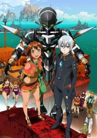 Anime: Gargantia on the Verdurous Planet