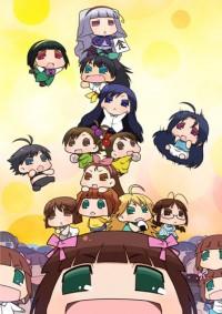 Anime: Puchim@s! Petit Idolm@ster