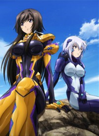 Anime: Total Eclipse: Pre-Climax Special