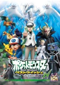 Anime: Pokémon: Schwarz & Weiß Staffel 2 - Episode N