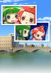 Anime: Komachi and Dangoro