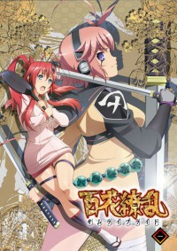 Anime: Samurai Girls 2: Samurai Bride Specials
