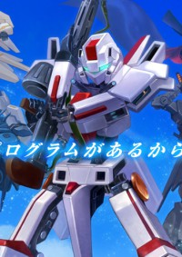 Anime: Straight Title Robot Anime