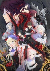 Anime: Unbreakable Machine-Doll