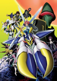 Anime: Spider Riders: Resurrected Sun