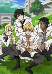 Anime: Break Blade Picture Drama