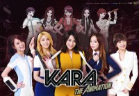 Anime: Kara the Animation
