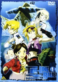 Anime: Tide-Line Blue: Brother