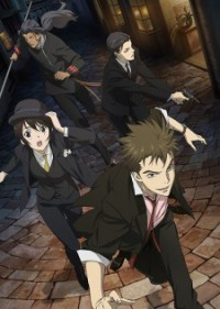 Anime: Senkou no Night Raid Picture Drama