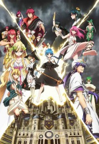 Anime: Magi: The Kingdom of Magic