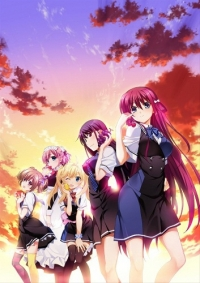 Anime: The Fruit of Grisaia